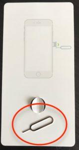 iPhone SIMを取り出すピン
