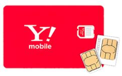 ワイモバイル SIMカード
